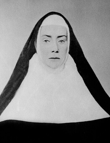 Mother Francis Xavier Warde